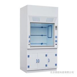 PP通风柜-1200-现货优惠
