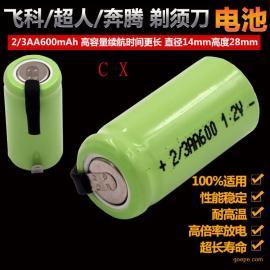 厂家供应2/3AA600mAh 1.2V镍氢电池