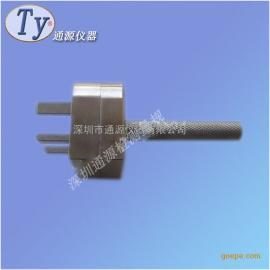 安徽 BS1363插座测试通规
