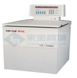 湘仪GL10MD大容量高速冷冻离心机