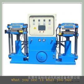 东莞橡胶双联硫化机 硅胶礼品油压机