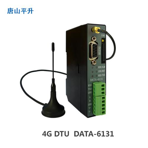 DTU、GPRS/CDMA/4G DTU、DTU数传模块