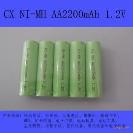 厂家供应镍氢AA2200mAh 1.2v充电电池