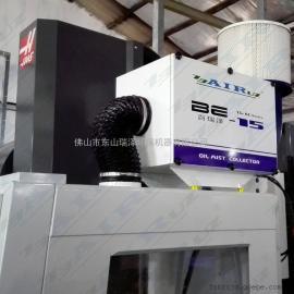 环保生产必备工具制造设备烟雾油雾处理 油烟净化器工业油雾机