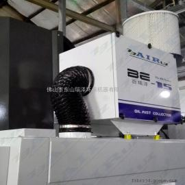 油雾收集器工业油烟净化器 加工车间 净化设备企业除雾一体机