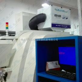 工业空气净化器油烟净化器油雾收集器 汽车工具制造企业专用