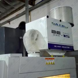 环保生产必备模具制造设备烟雾油雾处理工业油雾机油烟净化设备