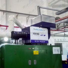 油雾净化器价格实惠工业油雾收集机厂家批发直销 航空制造企业
