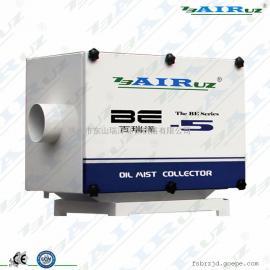 2017新款油雾机油雾净化器机床回收机油雾收集系统厂家供应
