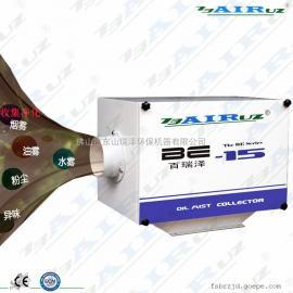 工业机床油雾净化器 油烟净化器 制造厂模具制造企业 固废治理