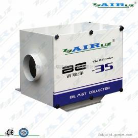 精密制造行业磨床回收机 吸油雾机机工业油雾器厂家生产包物流
