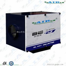 航空制造车削中心冷镦机回收机工业油雾净化器厂家生产销售批发
