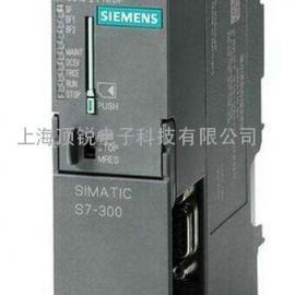 6ES7315-2AH14-0AB0 CPU315-2DP