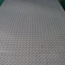 云南昆钢花纹板|昆明防滑板最新销售价格