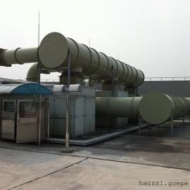 低温等离子除臭设备|等离子废气净化