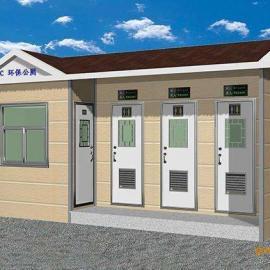 厂家*制作环保公厕,移动厕所,流动厕所,景区生态厕所