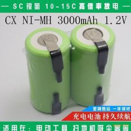 厂家供应NI-MH SC3000mAh 1.2V镍氢电池