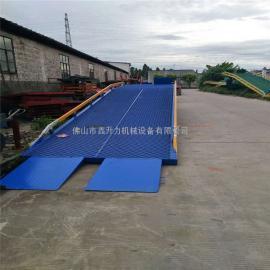 集装箱装卸叉车过桥 库房仓储月台调节板 固定式登车桥