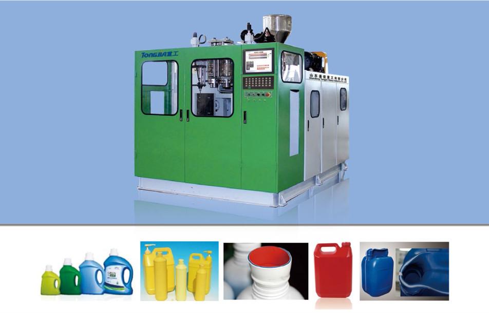 50KG塑料桶吹塑机