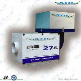 机床油雾净化收集器 工业级食品加工企业生产设备配套环保设备