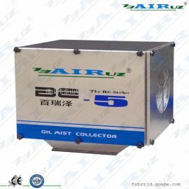广东厂家CNC加工中心电火花机油专用雾回收器金牌精品货源
