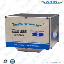 食品机械注射成型行业车间必备油雾净化回收器精细工业级热销推荐