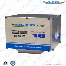 轴承行业工具制造企业压铸机器漆雾净化回收机实力厂家优惠供应
