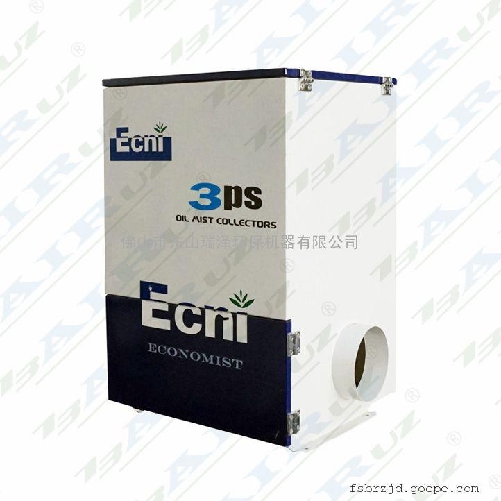 广东CNC铣床必配环保生产要求 油烟净化器配套生产厂家