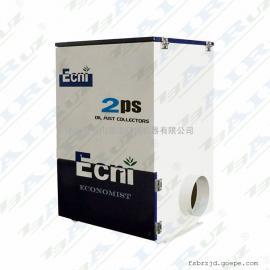 机械式油雾收集器非过滤式机械式零耗材油雾回收机 实用型专利