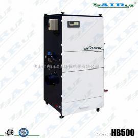 大型工业真空密闭作业车间必备粉尘灰尘净化收集器HB-500