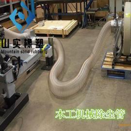 供应钢丝增强软管, 塑料增强软管,带钢丝增强软管