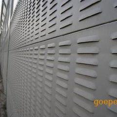 道路村庄隔音声屏障、百叶金属板声屏障、冲孔板小区消音声屏障