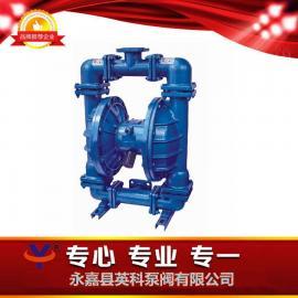 隔膜泵��右r氟隔膜泵隔膜自吸泵