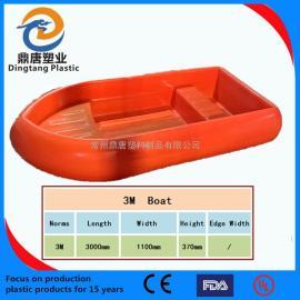 船可配马达 4.1米塑料渔船水产饲养船 观光船