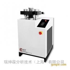 瑞绅葆PrepP-01全主动液压冲压机
