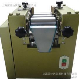 QGM-65三辊研磨机操作规程