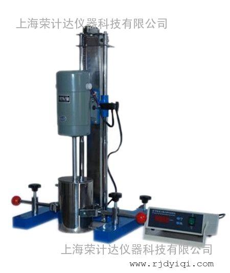 上海荣计达砂磨分散搅拌多用机价格