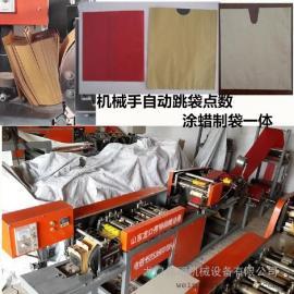 山东龙口伟明牌寒富苹果果袋机,双层内红蜡苹果套袋机