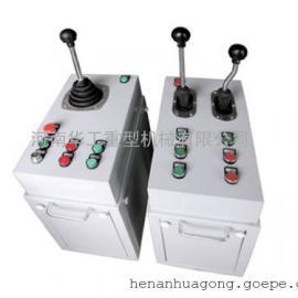 司机室用联动控制台 THQ1系列联动台 双手柄操作