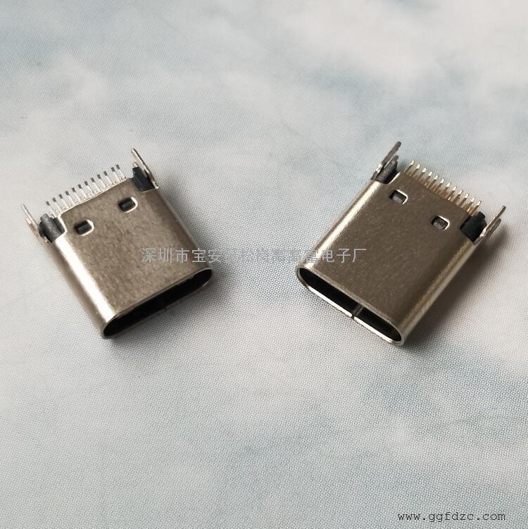 TYPE-C沉板0.8母座24P双排贴片SMT~7.9MM四脚DIP