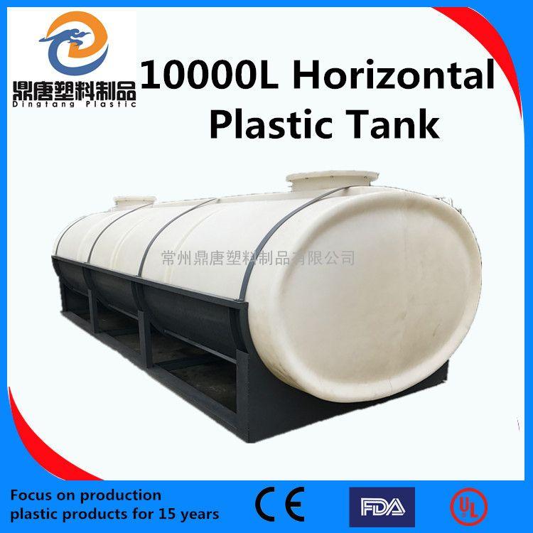 订做各种型号规格卧式储罐 锥形水塔 异形容器 不规则储罐