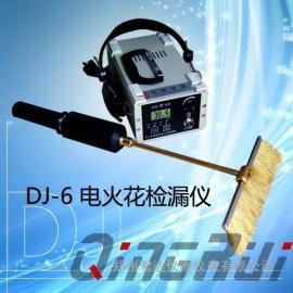 电火花检测仪 DJ-6B