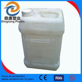 供应25L圆桶 塑料水箱 水箱厂家