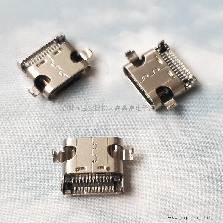 TYPE-C单排沉板smt-2.0-14P母座(4P dip插板)