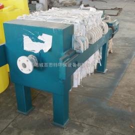 百思特环保厂家专业生产污泥处理、固液分离设备 板框压滤机