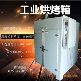 数显电热干燥双门烤箱工业用不锈钢烘烤箱