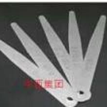 塞尺 晶花塞尺 单片塞尺 型号: 0.02 0.05 0.08 0.1 0.2 0.5mm 库