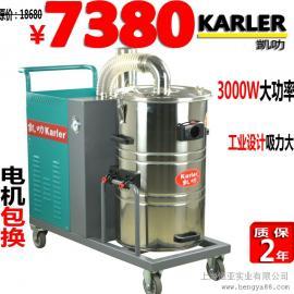 工业吸尘器80L车间机床打磨金属粉尘专用吸尘器大功率