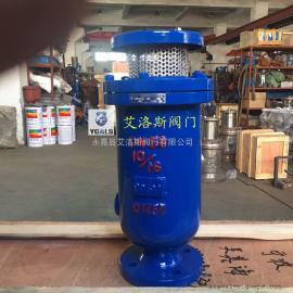 排气阀 复合式污水排气阀 SCAR污水复合式排气阀