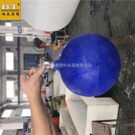江西内河直径30公分定制塑料浮漂(颜色多选)